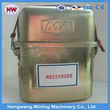 30min, 45min, 60min, 120min Underground Mine Miners Self-rescuer /small volume coal mine self rescuer on sale