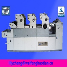 HT347 3color coding newspaper mitsubishi offset printing machine