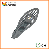 solar LED street light 30w 36w 40w 60w 80w