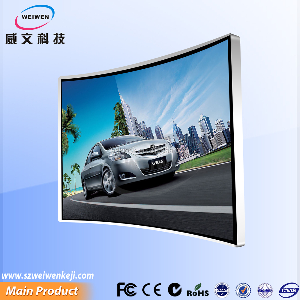 2016 new design LCD stand alone 4K curved tv
