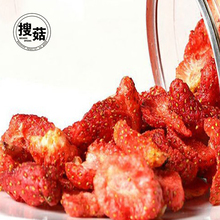 Super Dried Strawberry Chips