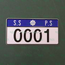 South Sudan number plate