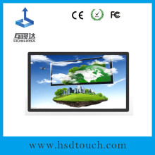 Hushida 47inch second generation Android flat screen tv for advertising