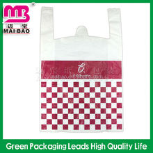 Free design service biodegradable recyclable material plastic t-shirt bag