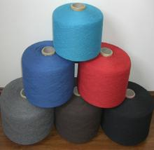 dyed viscose rayon filament yarn 300d with high quality