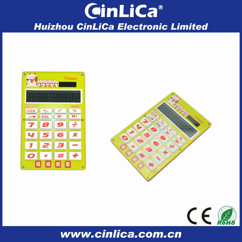 2014 new design A4 size calculator/famous calculator/calculator manufacturer