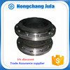 high pressure single arch rubber flexible joint with flange end