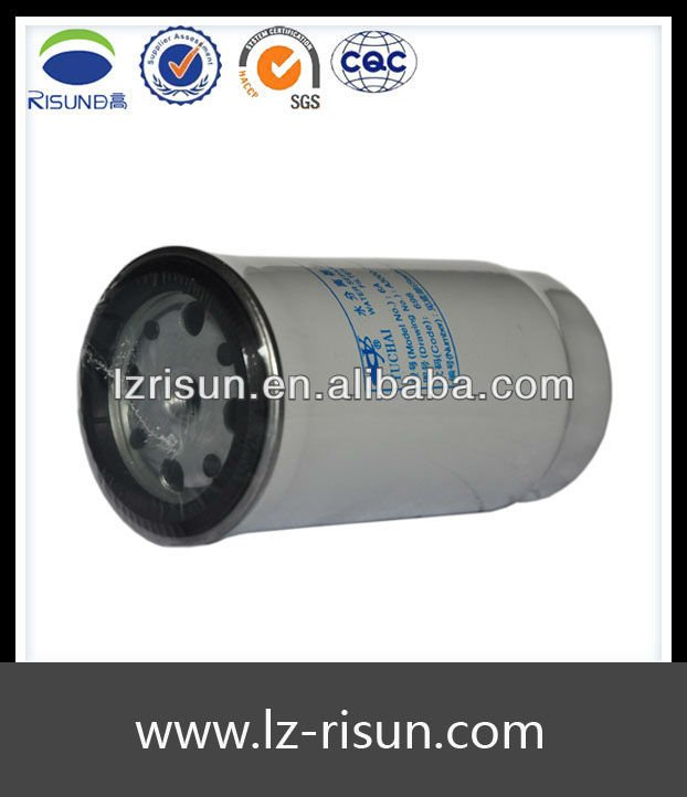 A3000-1105020 air filter industrial centrifugal filter fuel