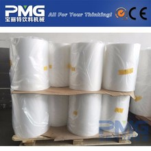 PE stretch film for automatic shrink packing machine / PE film roll