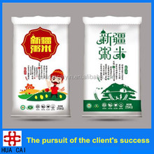 pp plastic bags, special compound fertilizer for vegetable packing bags