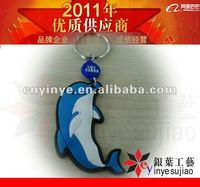 soft PVC promotion cute dolphin key chains