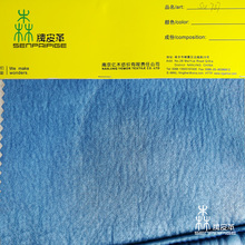 Synthetic washed pu leather fabric for cloth