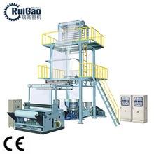 High Speed High Output double layer Co-extrusio film blowing machine Price