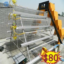 Hot sale west africa poultry battery cages