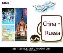 Cheap air freight from China to Russia