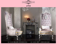 High back pink wedding chair , Lobby leisure chair , Luxury chesterfield sofa