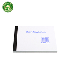 Hot selling top quality invoice books