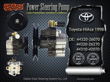 Power Steering Pump Applied For Toyota HiAce 1998 44320-26070 44320-26270 44320-35530 44320-26290