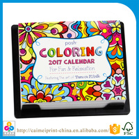 chinese yearly/monthly calendar 2017 printing