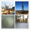 Partially Hydrolyzed Polyacrylamide For Oilfield Drilling