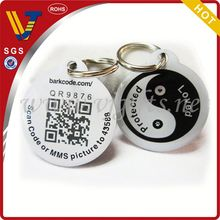 2014 New design best selling pet products for fashion qr code pet tags with link