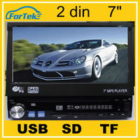 USB SD 1 din 7 inch car dvd player radio RM, RMVB, MP4, VOB, MP3, WMA, FM