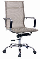 Net Back Office Chair