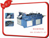 Automatic CD/VCD/DVD Paper Bag Making Machine Price