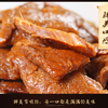 Mouthful Delicious Beef Tofu Hot Sale