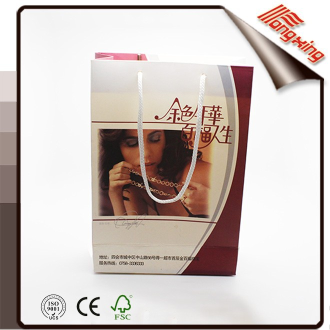 Cheap colorful Printing logo paper gift bags wholesale