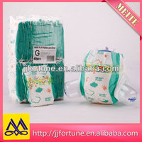 2015 low price good quality disposable baby diaper 3D-leak guard