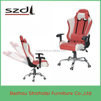 Modern Leather Office Chair With Arm SD-1508