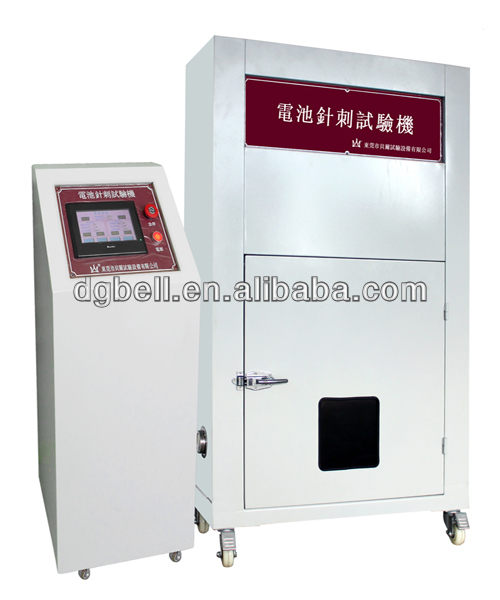 Professional Battery electronic puncture tester