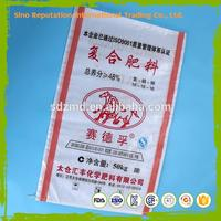 Plastic woven PP 10 KG 20KG 50KG fertilizer bag in good price
