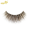 ANGEL'S WING Customized Styles Faux Mink False Eyelash Silk Eyelash