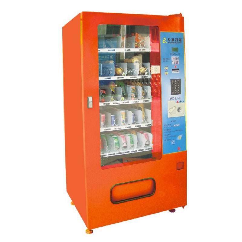 dragonwin New EXPORT outdoor retails vending machine for sale