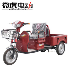 double use trike for cargo and passenger/foldable tricycle double used/low temperature cataphoric tricycle