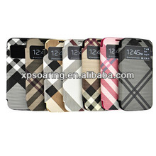 Battery flip case cover for Samsung Galaxy SIV i9500