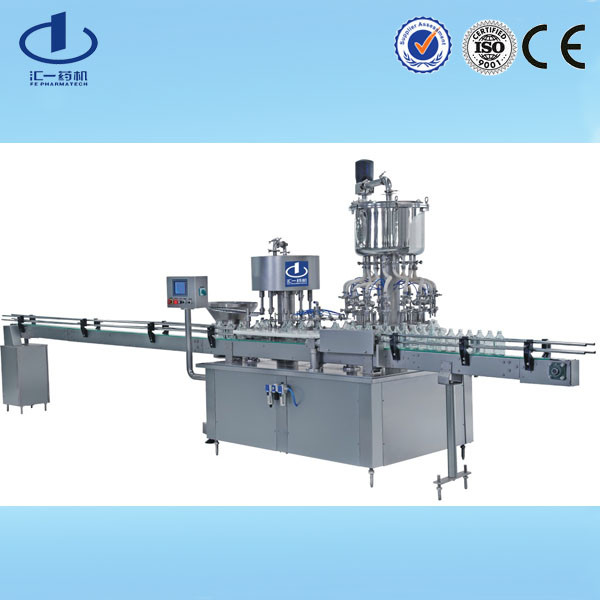 GFS filling and stoppering machine iv solution production line for pharmaceutical infusion