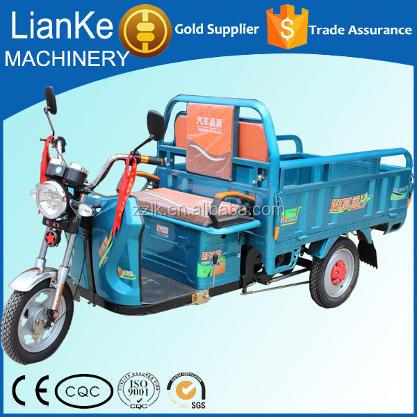 3 wheel battery operated cleaning garbage electric tricycle/electric tricycle for cargo with big carriage