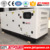 EPA certificated 10 kva diesel generator with Yangdong engine 10kw diesel generator price