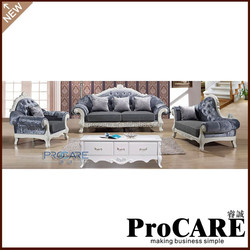 Fashion unique style CHINA FOSHAN leather/fabric sofa for sale