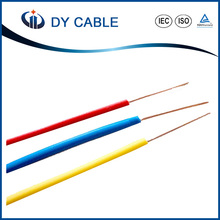 electric hard drawn solid copper wire armoured cable 95mm2