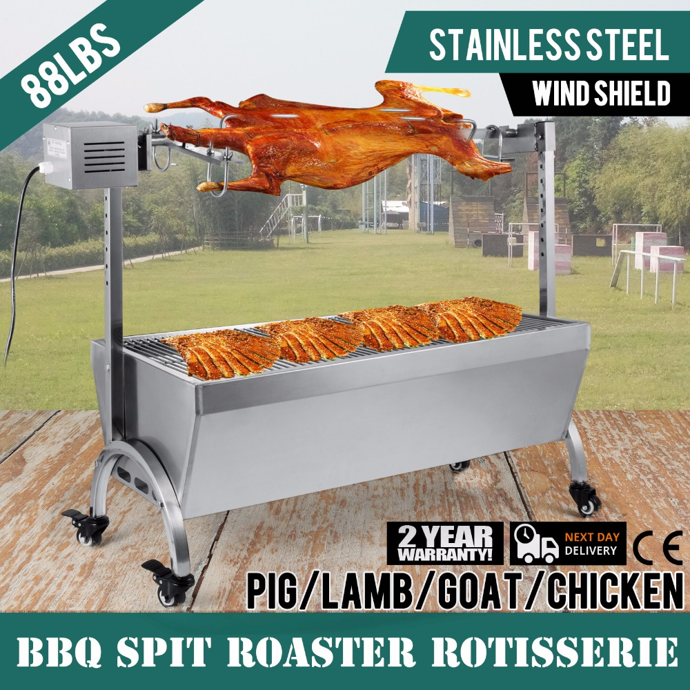 88 Lbs Lamb Spit Rosater With Electric <strong>Motor</strong> Grill