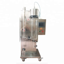 2L/H scale small instant coffee spray dryer