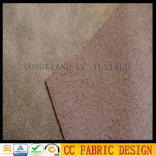 Natural color thick suede fabric material for sofa set/Bronzed suede sofa fabric/Thick leather fabric for sofa