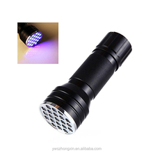 Ultraviolet light 21 led scorpion uv flashlight,395nm uv torch light,blacklight