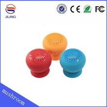 Cheapest shower design animal bluetooth speaker