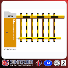 electrical access road swing barrier road gate