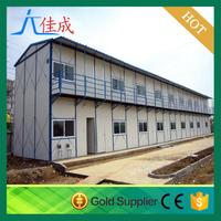 china ce iso certification park model homes with high quality